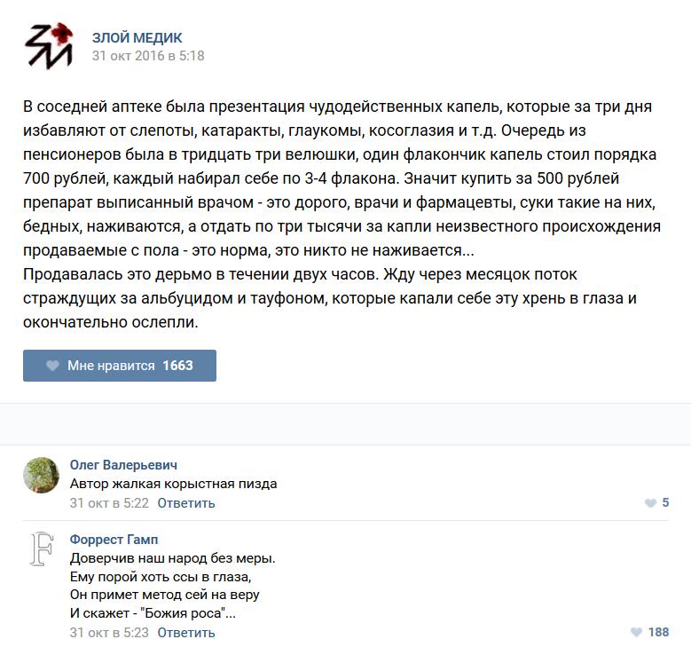 pokazivayut-vse-paren-nesterpimo-hochetsya-pisat-russkiy