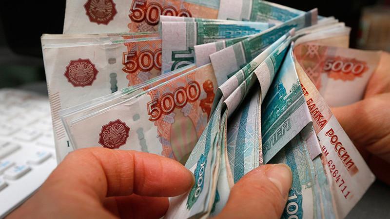 Деньги нашлись зарплата