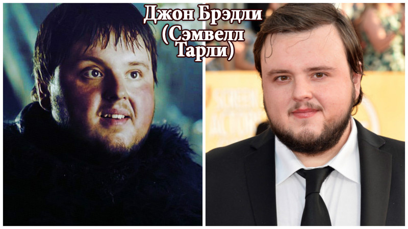 Джон Брэдли game of thrones, Актеры и роли, в жизни, игра престелов, фото