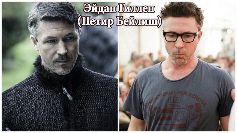 Эйдан Гиллен game of thrones, Актеры и роли, в жизни, игра престелов, фото
