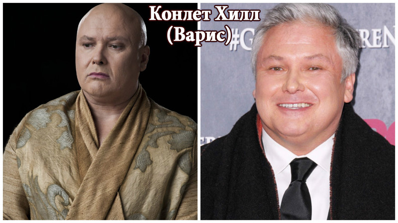 Конлет Хилл game of thrones, Актеры и роли, в жизни, игра престелов, фото