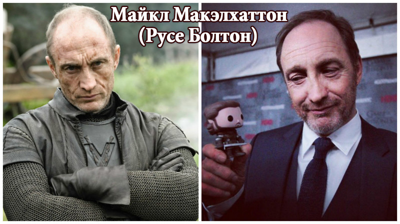 Майкл Макэлхаттон game of thrones, Актеры и роли, в жизни, игра престелов, фото