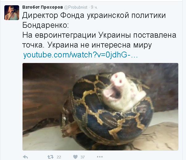 https://cdn.fishki.net/upload/post/2016/11/12/2134130/2-30.png