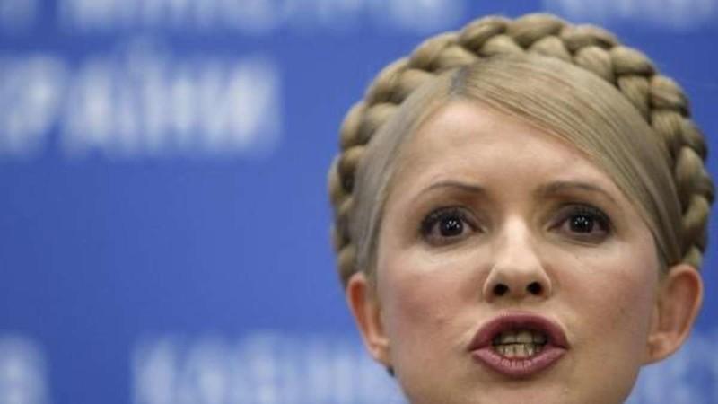 позорные фото юли тимошенко