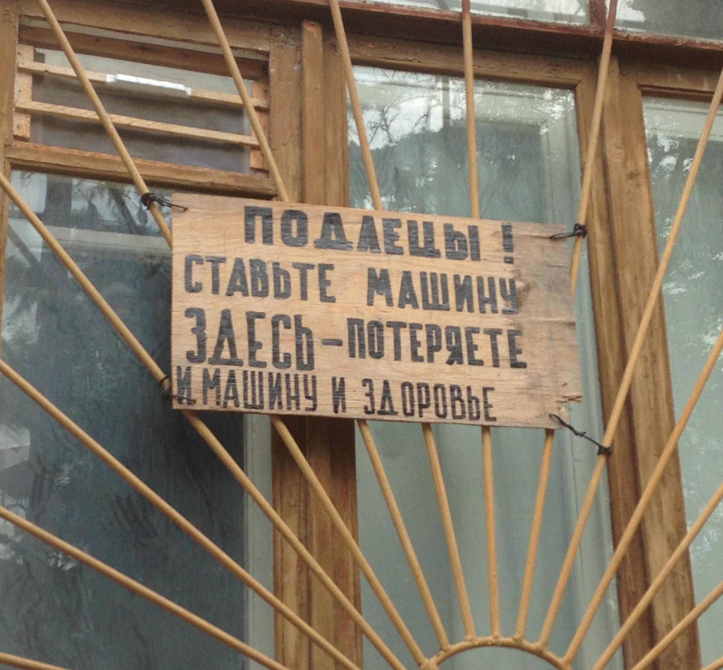 Новый поезд метро москва фото сожалению
