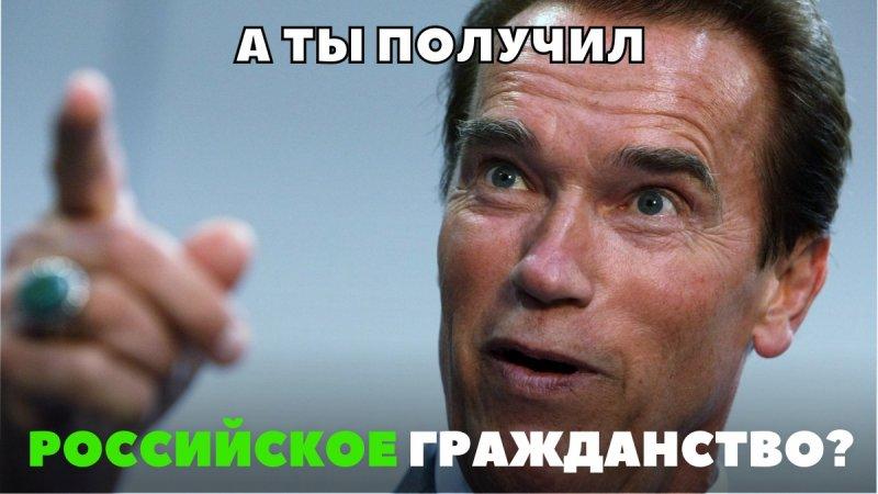Зарубежные звёзды, которые «стали россиянами» гражданство, депардьё, звёзды, россия, россияне