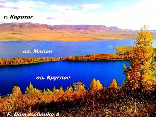 В 50 м от Круглого находится озеро Малое. Эти озера расположены на разной высоте — Круглое выше Малого на 26 м.