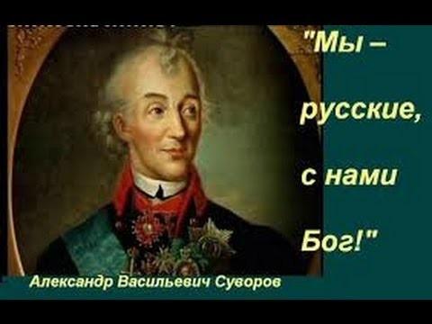 Картинки по запросу ДЕМОТИВАТОРЫ СУВОРОВ
