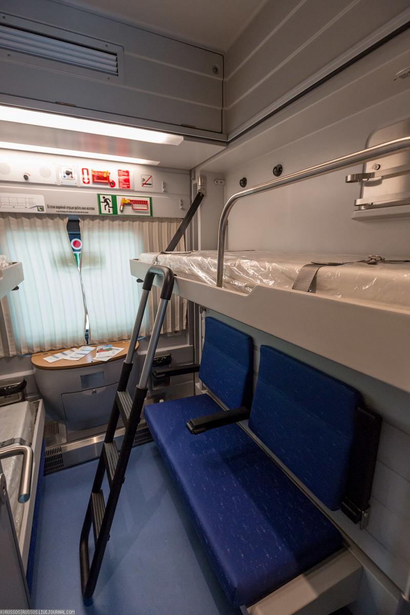 даже купе в поезде фото новинки сценами