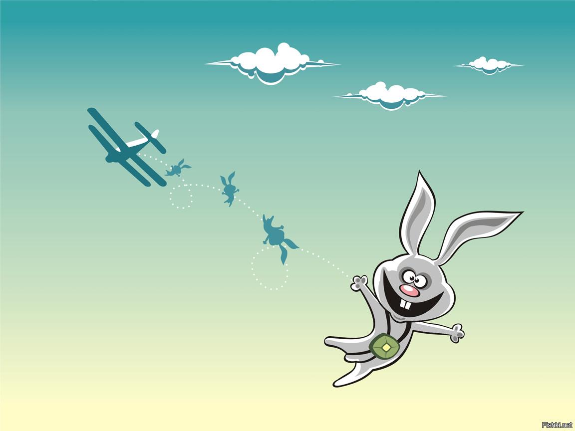 закачку дропбокс, зайчик в самолете картинки начинаем