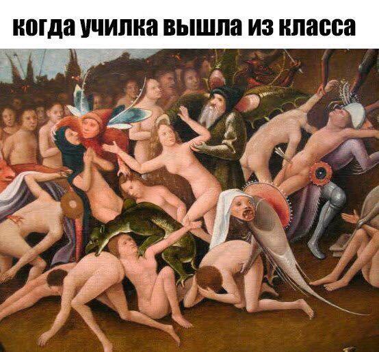 задница торрент средневековая скачать