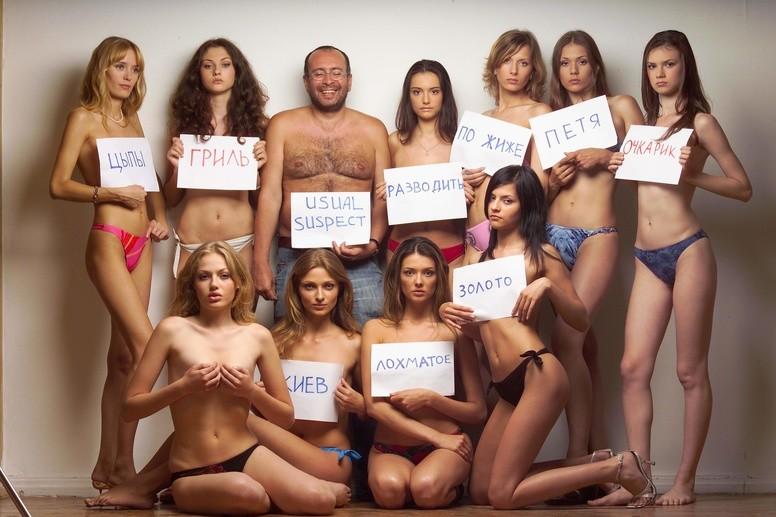 Первый анальный секс русской девочки на кастинге