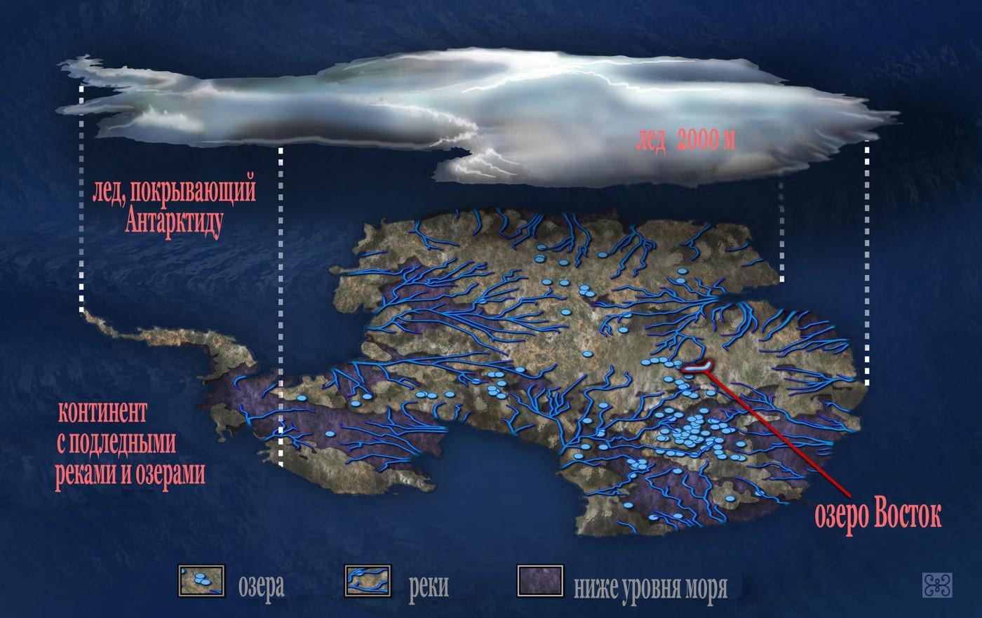 структуре педагогического ученые нашли космический корабль подо льдами антарктиды безработного гражданина официально