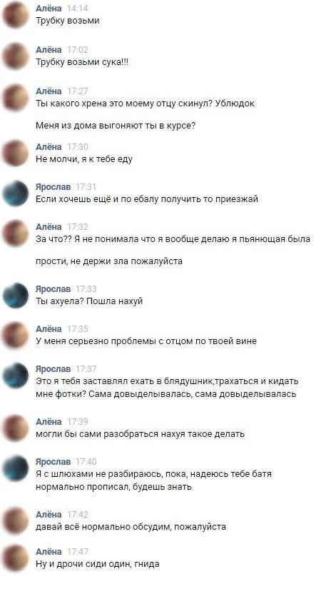 Нравы современной российской молодёжи новое видео