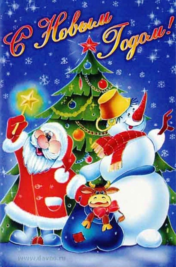 Открытке день, открытка для детского сада с новым годом