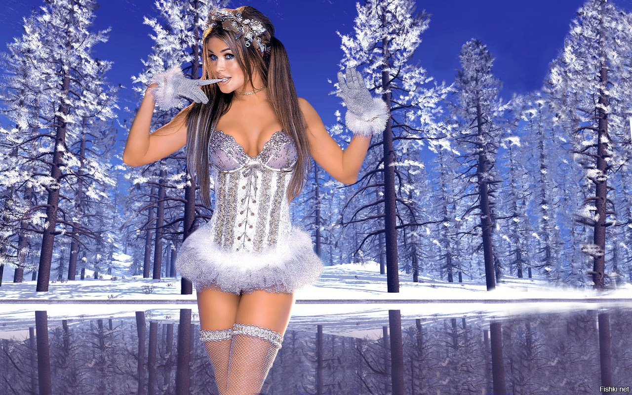 поздравления от прикольных снегурочек зависть шли