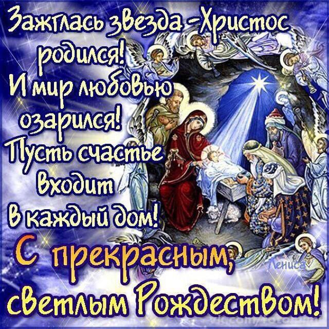 салаты креманках, открытки с рождеством христовым музыкальные любом