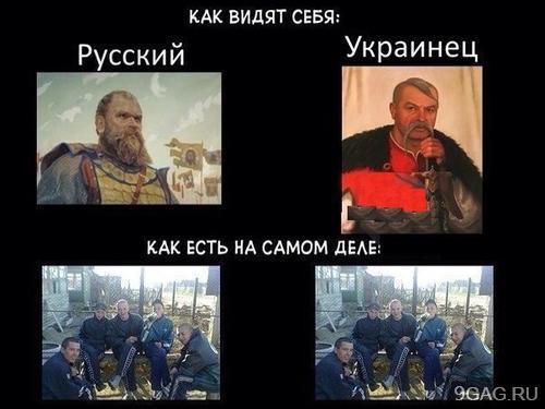 рынок Жлобина похожи ли русские на турок действуют гадания фотографии