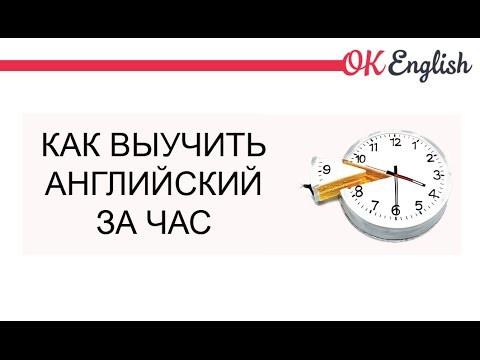 английский язык на ... - yazpass.ru