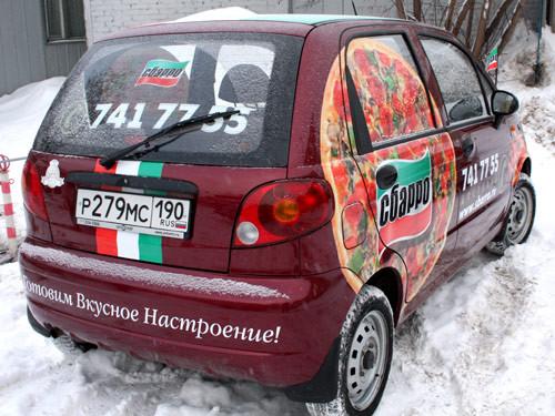 этой развозка суши на своем авто Комментариев: Ранобе читал
