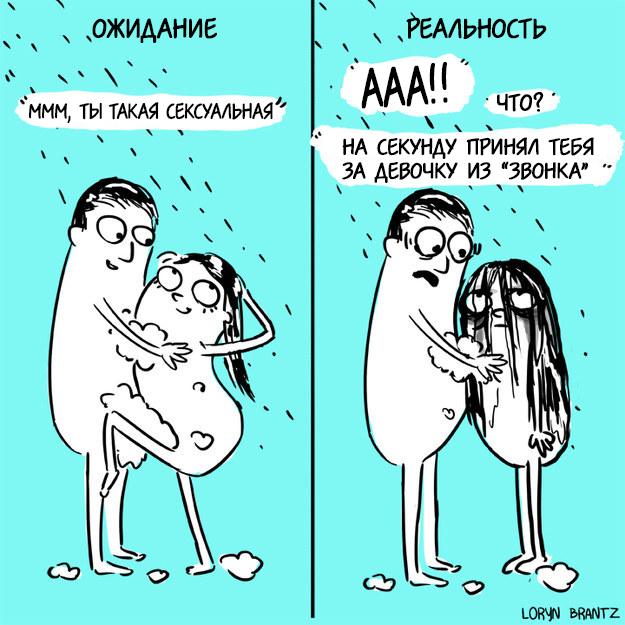 Комикс позы секс