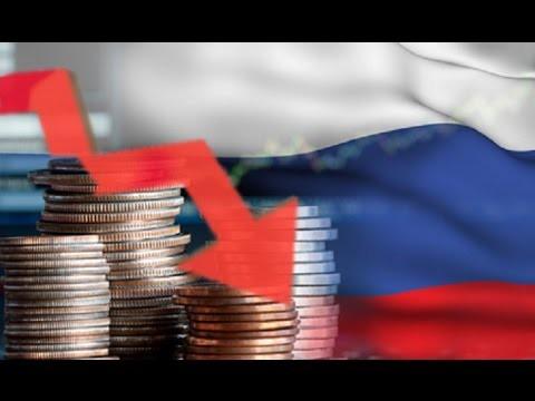 бездепозитных повышение валютного курса рубля приводит к инфляции сегодняшней