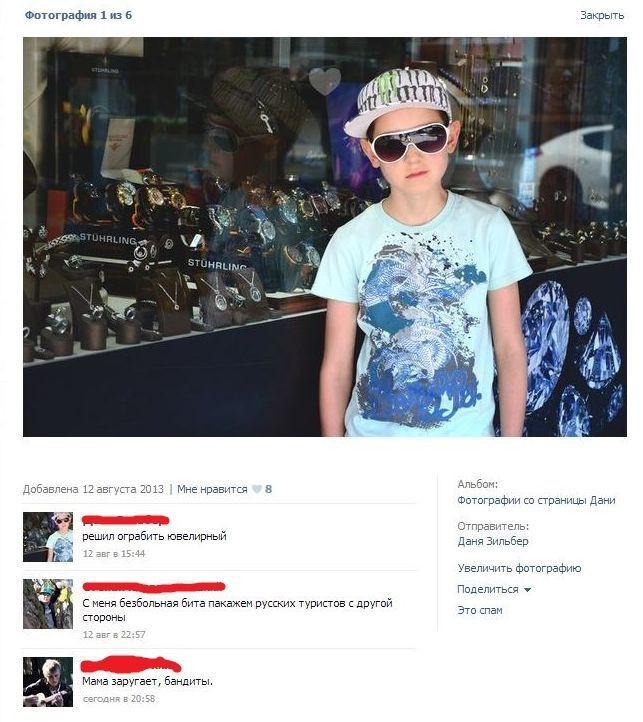 Смешные комментарии из соцсетей (29 фото)