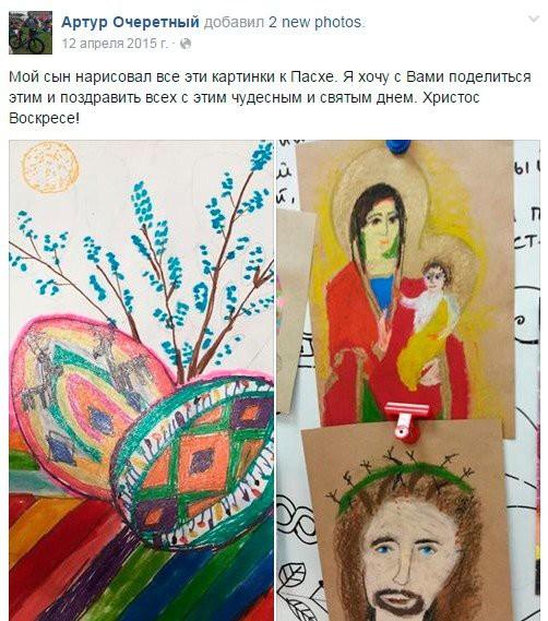 За кого вышла замуж бывшая жена Владимира Путина