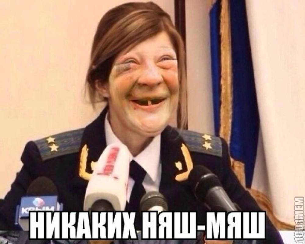 Прокурор наташа секси, Подборка фотографий Натальи Поклонской (40 фото) 14 фотография