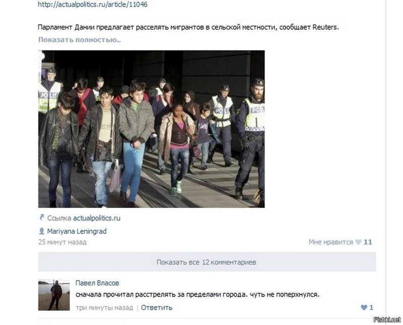 Смешные комментарии из социальных сетей 31.01.16 Анекдоты, история, прикол, юмор