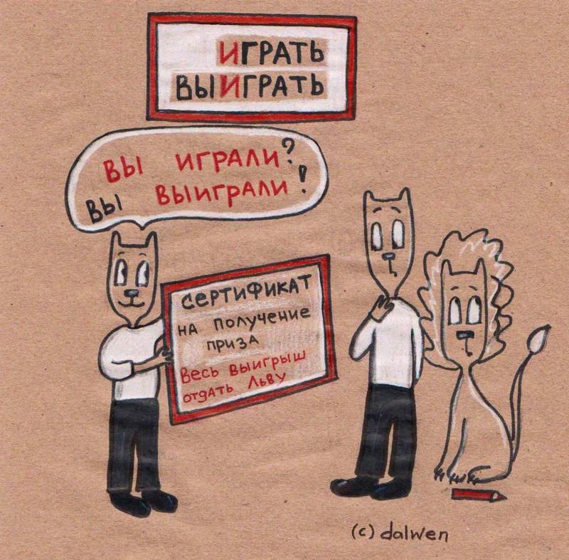 Память отцу, картинки по русскому языку прикольные