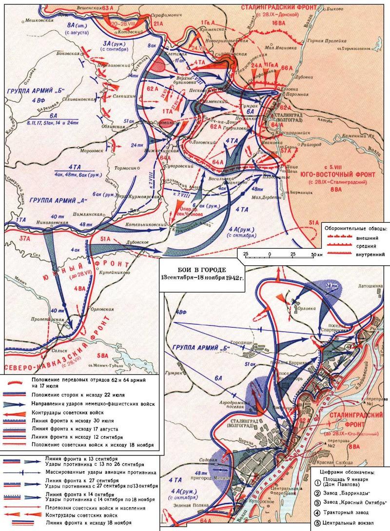 Расклад сил и первый этап битвы День воинской славы России, война, история, сталинградская битва
