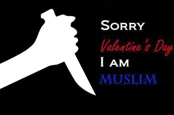 Мусульманские каноны секс
