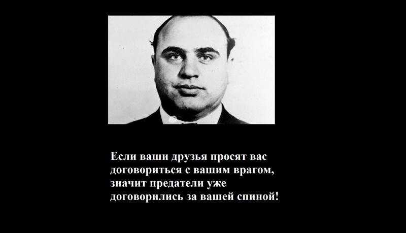 Зеленський провів телефонну розмову з Путіним - Цензор.НЕТ 639