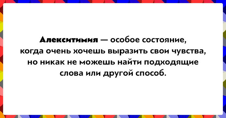sinonimy-slovu-erotika-20