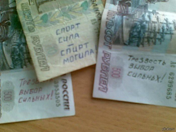 Как можно зарабатывать деньги написанием стихов
