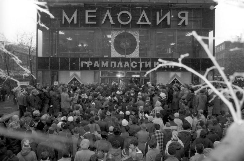 """День начала продажи альбома """"Гринпис""""-прорыв"""", выпущенного международной экологической организацией """"Гринпис"""" и советской фирмой грамзаписи """"Мелодия"""" дефицит, люди, мечта"""
