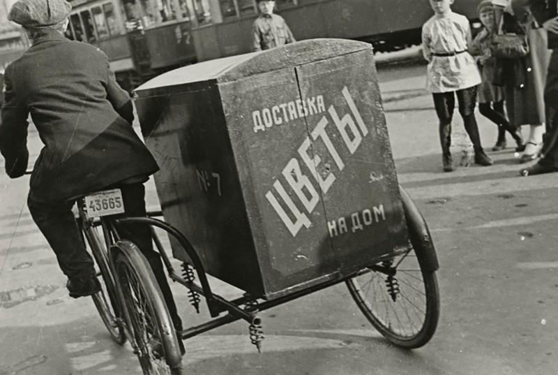 Борис Игнатович. Доставка цветов на дом, Москва, 1934 г.  дефицит, люди, мечта