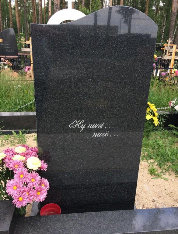 Каких надписей на памятниках только не увидишь... кладбище, прикол, черный юмор, юмор