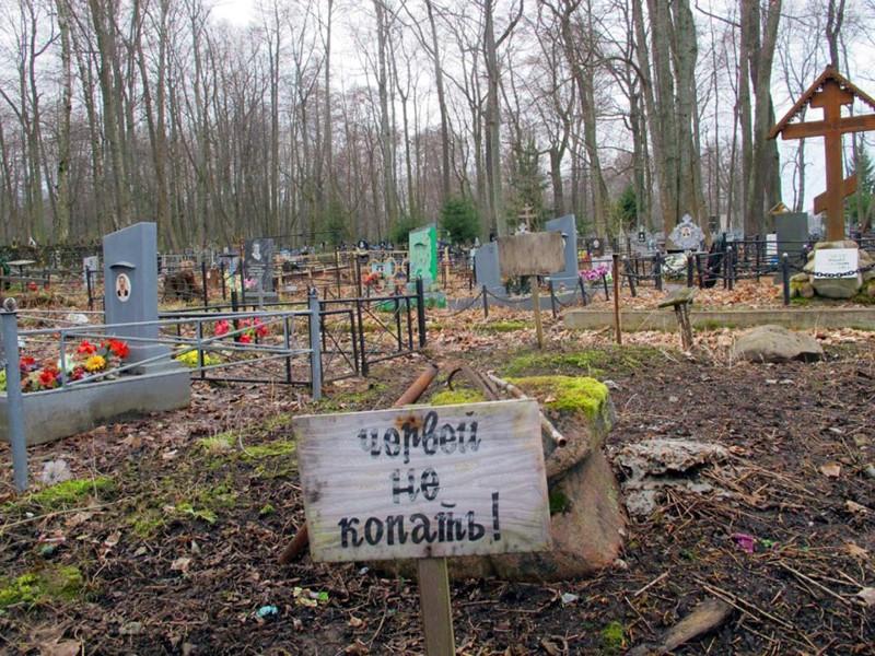 Кладбищенские объявления всегда способны удивить  кладбище, прикол, черный юмор, юмор