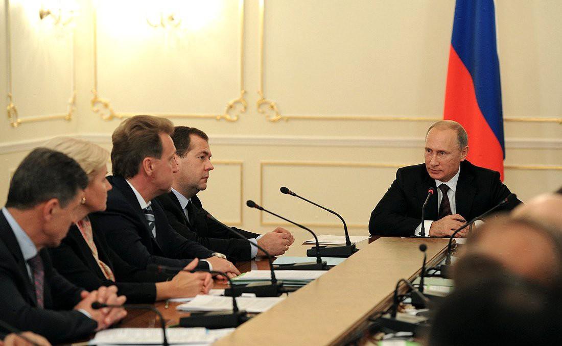 Совещание с членами Правительства Видео  Путин сегодня