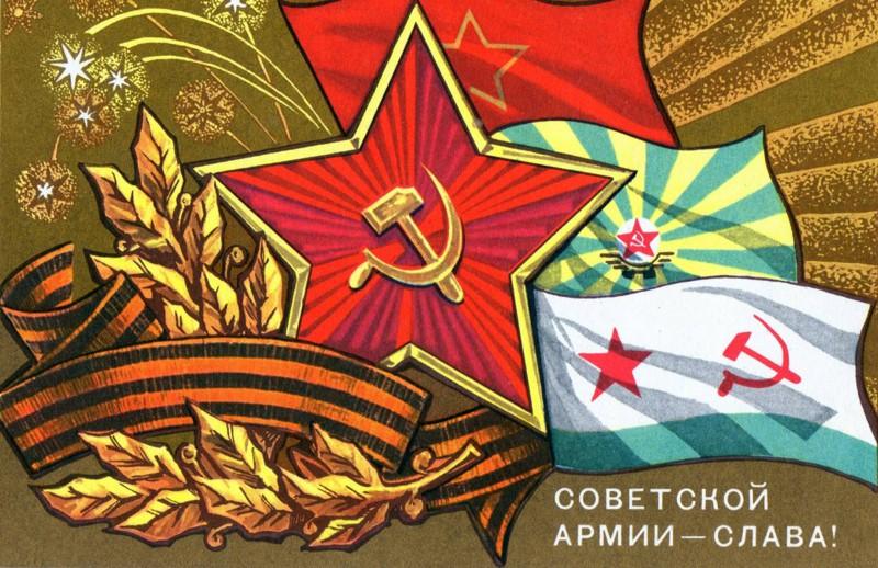 Валентина Дорошина поздравляет усольчан с Днём советской