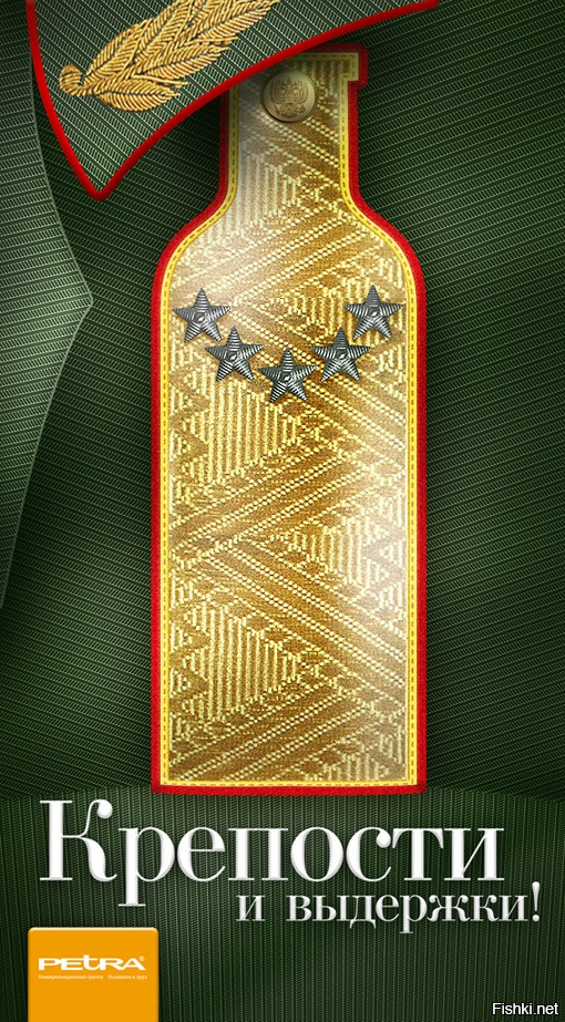 Поздравлением месяцами, день офицера красивая открытки полковника