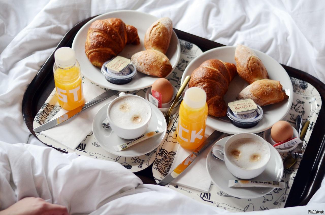 Что, картинки утренний завтрак на двоих