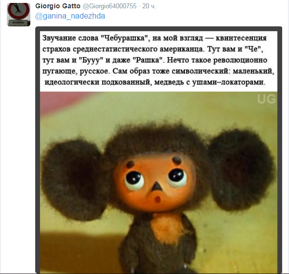 https://cdn.fishki.net/upload/post/201602/26/1863675/46.png
