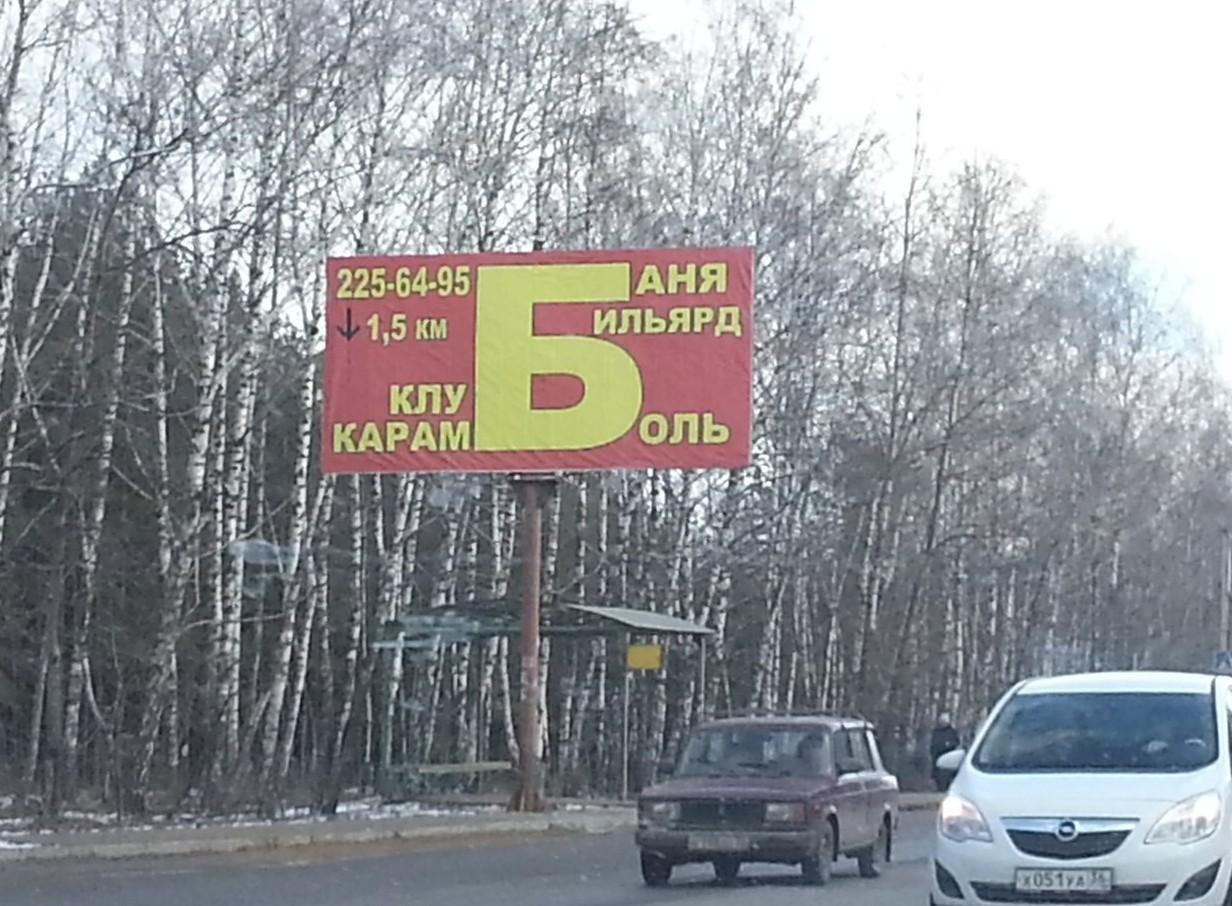 порно в сауне казахстан фото