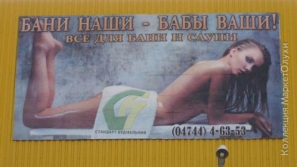 голая мама в бане порно фото