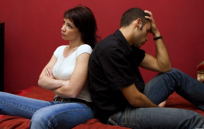 Отношения между мужчиной и женщиной группа