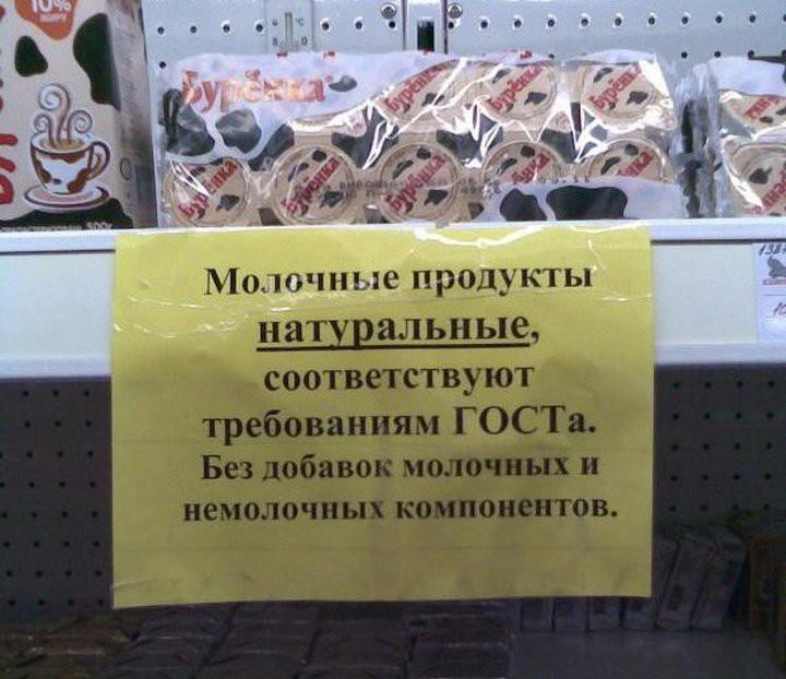 Смешные картинки о торговле в магазине, кондиционер прикол