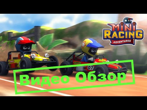 Android Game. Mini Racing Adventures